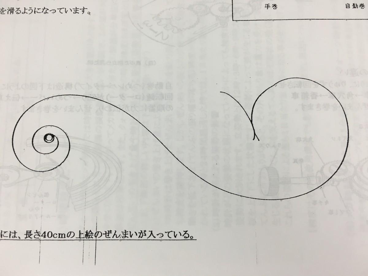 image1 (34)